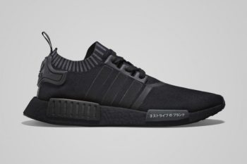 Аdidas NMD R1 Japan Triple Black