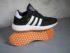 Adidas Iniki Runner Black/White