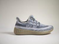 Adidas Yeezy Boost 350 V2 Beige/Grey